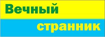 Походы по Среднему Уралу